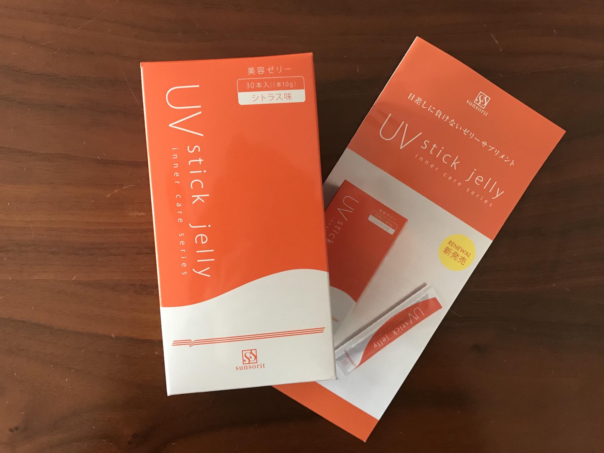 信頼性バツグン!UVスティックゼリーの口コミ評価が格段に高い理由